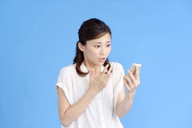 f:id:hukugyou1309:20200628211759j:plain