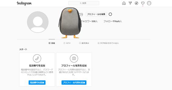 f:id:hukugyou1309:20201125232459p:plain