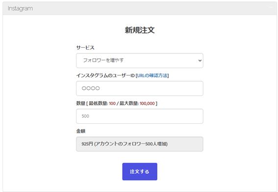 f:id:hukugyou1309:20201125232524p:plain