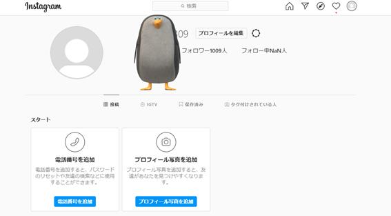 f:id:hukugyou1309:20201125232630p:plain