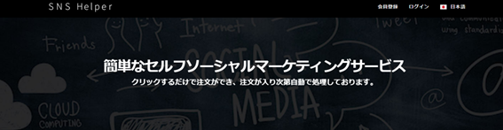 f:id:hukugyou1309:20201125233831p:plain