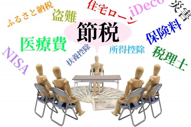 f:id:hukugyou1309:20210213162604j:plain