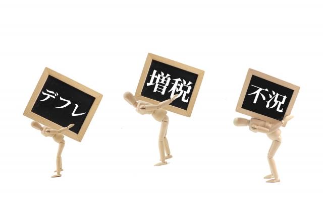f:id:hukugyou1309:20210213162835j:plain