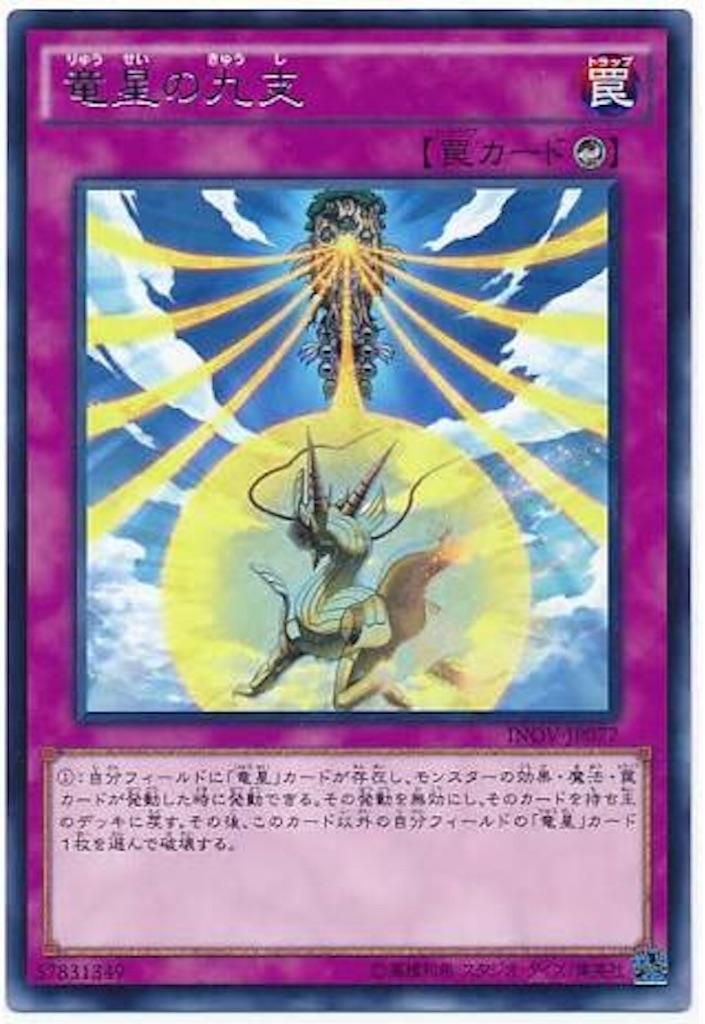 f:id:hukuinryusei:20170407002012j:image