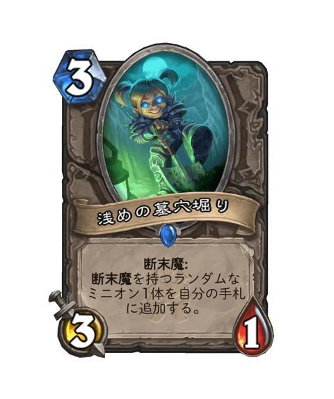 f:id:hukuji_stone:20170727084319j:plain