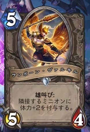 f:id:hukuji_stone:20170731115440j:plain