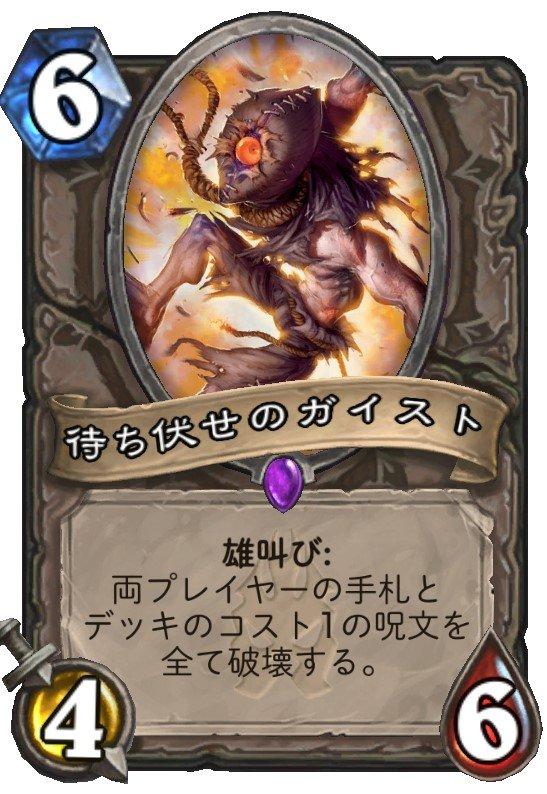 f:id:hukuji_stone:20170803165545j:plain