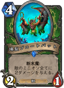 f:id:hukuji_stone:20170808092310p:plain
