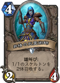 f:id:hukuji_stone:20170808092312p:plain