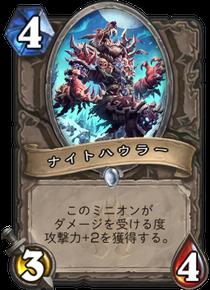 f:id:hukuji_stone:20170808092315p:plain