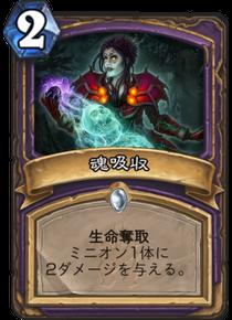 f:id:hukuji_stone:20170808092330p:plain