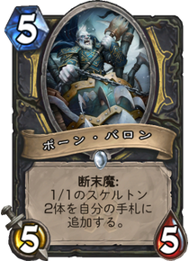 f:id:hukuji_stone:20170808092336p:plain