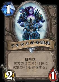 f:id:hukuji_stone:20170808092416p:plain