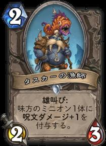 f:id:hukuji_stone:20170808092421p:plain