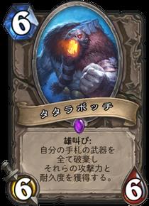 f:id:hukuji_stone:20170808092427p:plain
