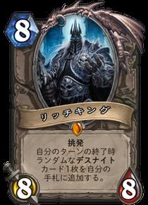 f:id:hukuji_stone:20170808092512p:plain