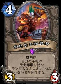 f:id:hukuji_stone:20170808092556p:plain