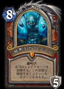 f:id:hukuji_stone:20170808092612p:plain