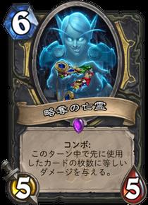 f:id:hukuji_stone:20170808092746p:plain