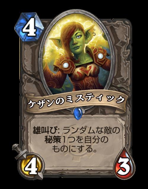 f:id:hukuji_stone:20170826170107p:plain