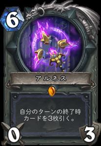 f:id:hukuji_stone:20171127134859p:plain