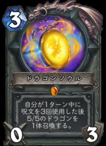 f:id:hukuji_stone:20171127134922p:plain