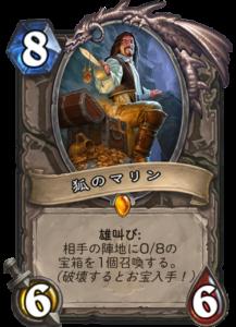f:id:hukuji_stone:20171127134927p:plain
