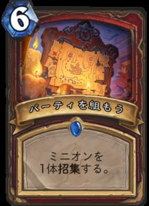 f:id:hukuji_stone:20171127135000p:plain