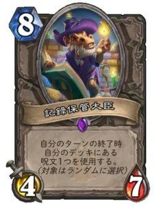 f:id:hukuji_stone:20171127135021j:plain