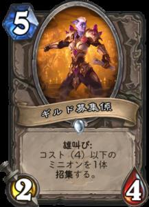 f:id:hukuji_stone:20171127135046p:plain