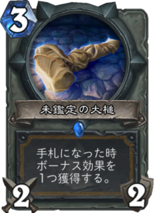 f:id:hukuji_stone:20171127135142p:plain