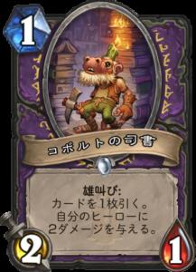 f:id:hukuji_stone:20171128102155p:plain
