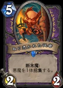 f:id:hukuji_stone:20171201171026p:plain