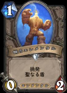 f:id:hukuji_stone:20171205104207p:plain