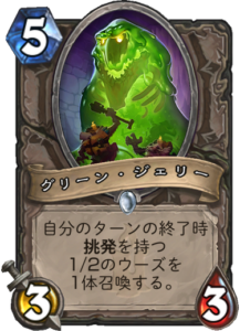 f:id:hukuji_stone:20171205104243p:plain