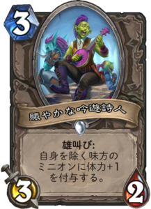 f:id:hukuji_stone:20171205104300p:plain