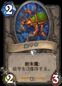 f:id:hukuji_stone:20171205104307p:plain