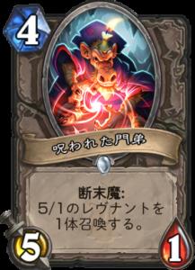 f:id:hukuji_stone:20171205104328p:plain