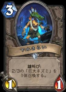 f:id:hukuji_stone:20171205104356p:plain