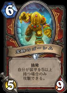 f:id:hukuji_stone:20171205104407p:plain