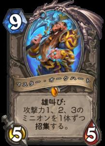 f:id:hukuji_stone:20171205104437p:plain