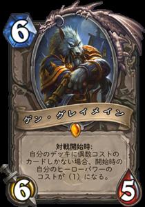 f:id:hukuji_stone:20180313093212p:plain