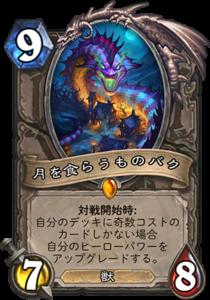 f:id:hukuji_stone:20180313093219p:plain