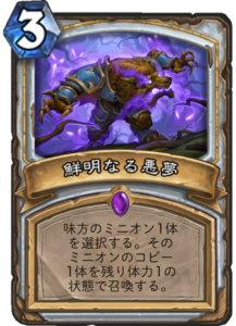 f:id:hukuji_stone:20180331205205p:plain