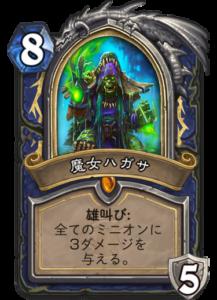 f:id:hukuji_stone:20180331205230p:plain