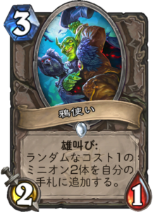 f:id:hukuji_stone:20180331205259p:plain
