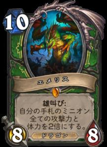 f:id:hukuji_stone:20180331205303p:plain