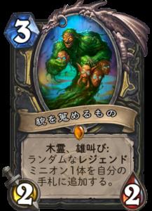 f:id:hukuji_stone:20180331205318p:plain