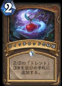 f:id:hukuji_stone:20180331205347p:plain