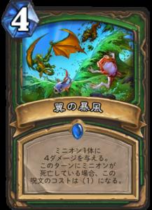 f:id:hukuji_stone:20180404073954p:plain